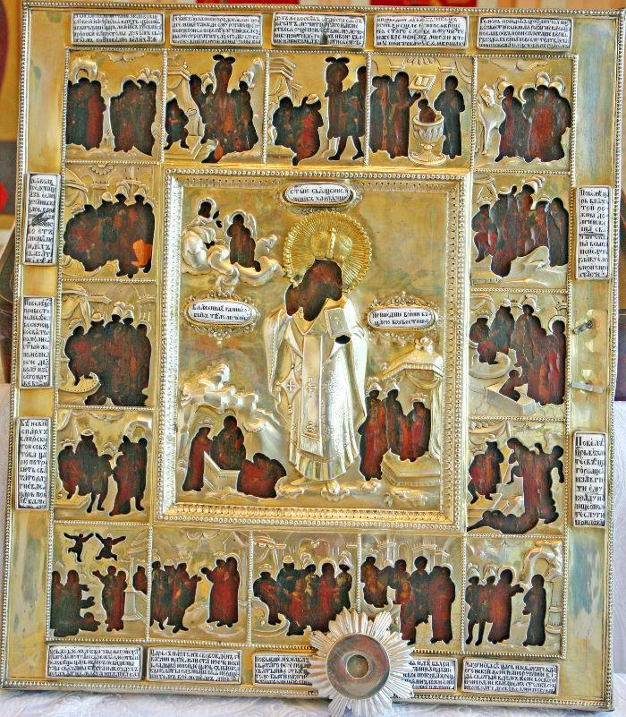 Икона с мощами священномученика Харалампия