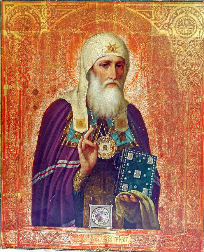 Икона с мощами священномученика Гермогена